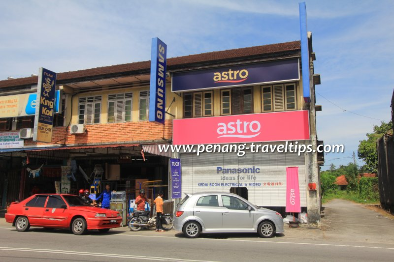 Kedai Boon Electrical & Video, Balik Pulau