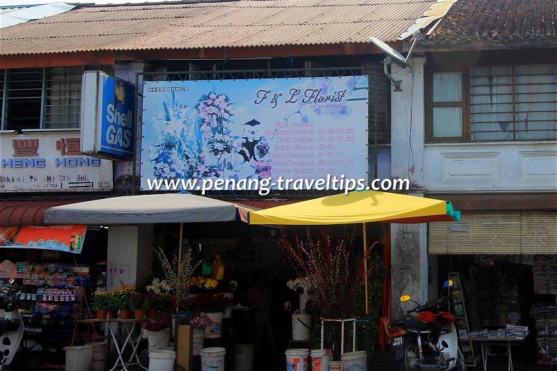 Kedai Bunga F & L Florist, Balik Pulau