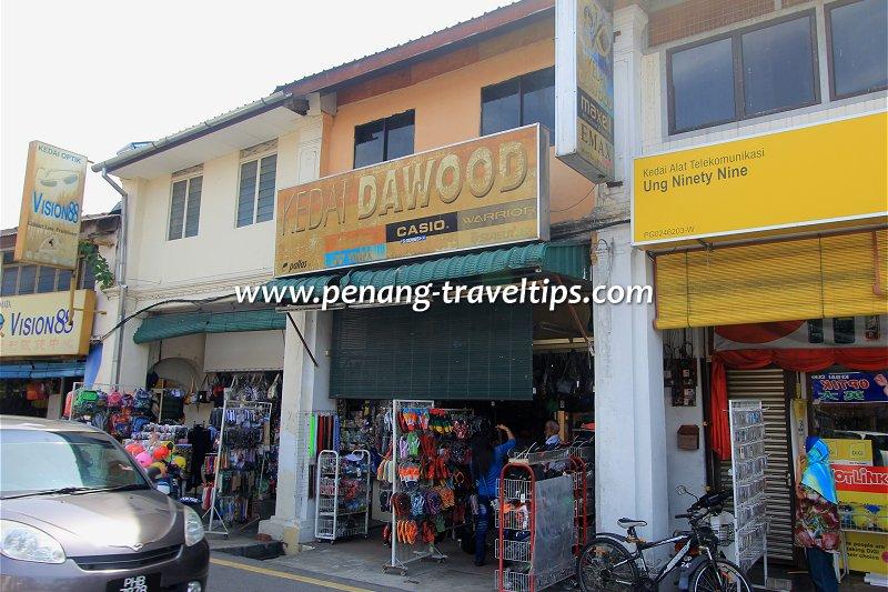 Kedai Dawood, Balik Pulau
