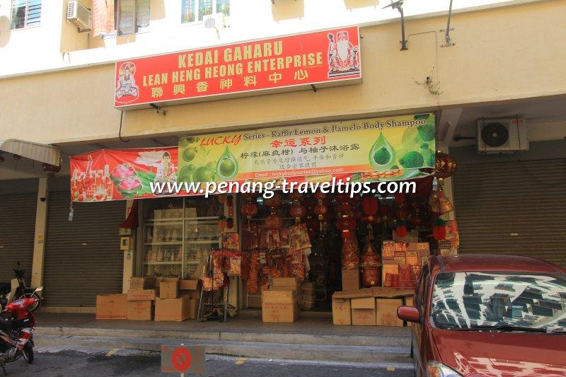 Kedai Gaharu Lean Heng Heong, Macallum Street Ghaut