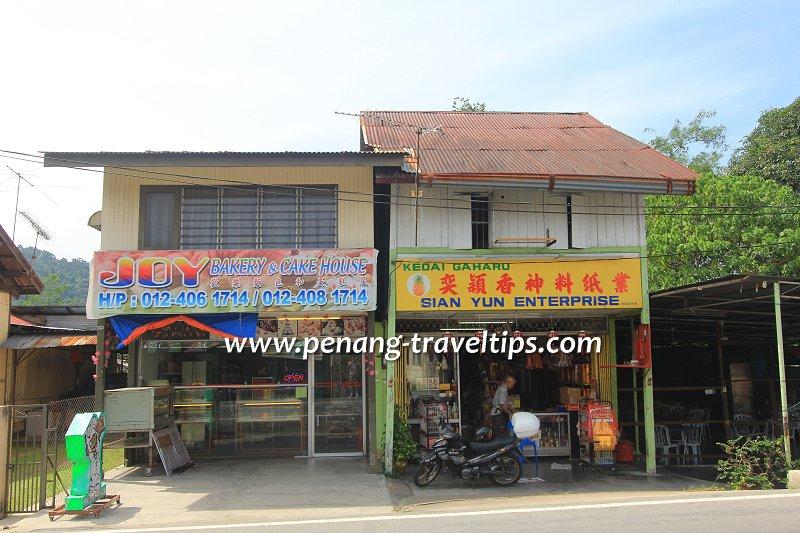 Kedai Gaharu Sian Yun Enterprise, Balik Pulau