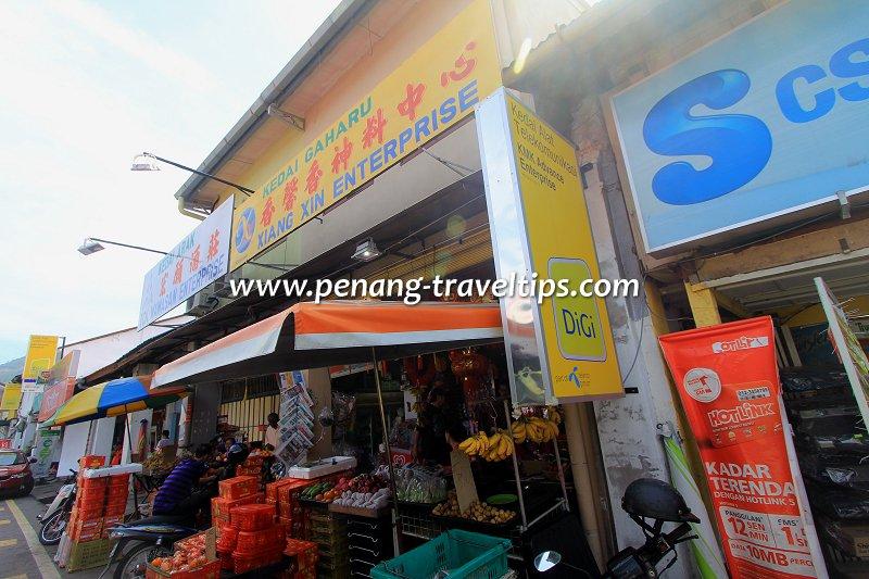 Kedai Gaharu Xiang Xin Enterprise, Balik Pulau