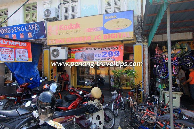 Kedai Gambar JC Digital, Balik Pulau