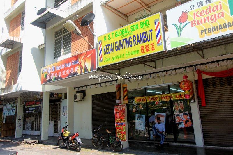 Kedai Gunting Rambut K.S.T. Global