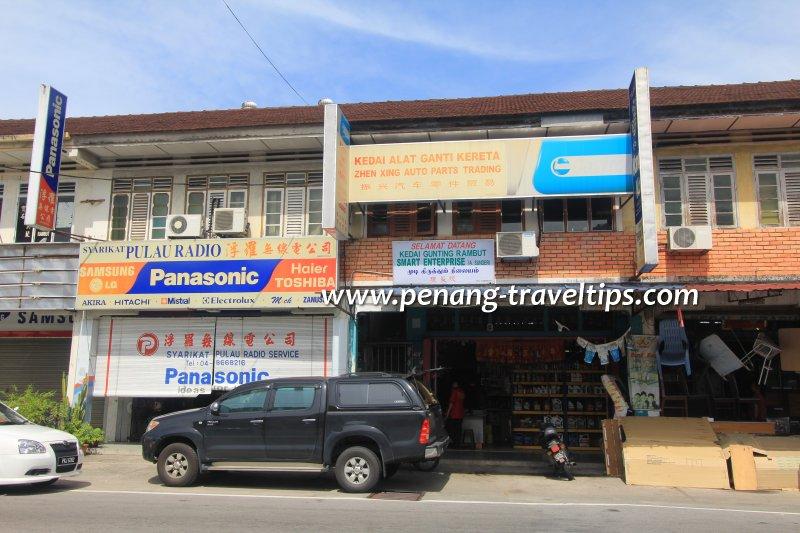 Kedai Gunting Rambut Smart Enterprise, Balik Pulau