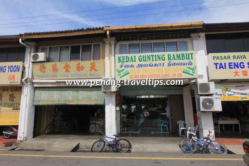 Kedai Gunting Rambut Sri Mun, Balik Pulau
