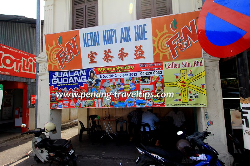 Kedai Kopi Aik Hoe, Balik Pulau