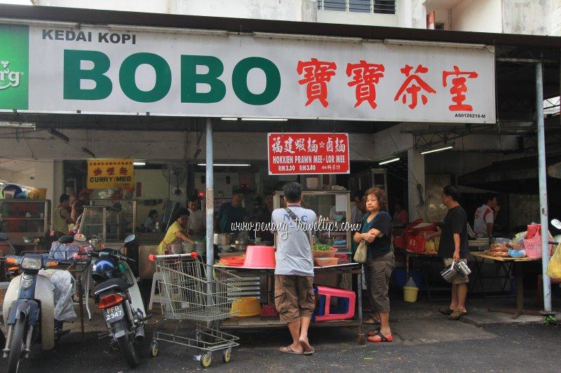 Kedai Kopi Bobo