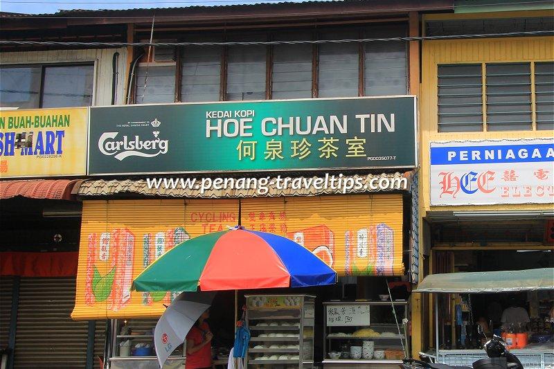 Kedai Kopi Hoe Chuan Tin, Balik Pulau