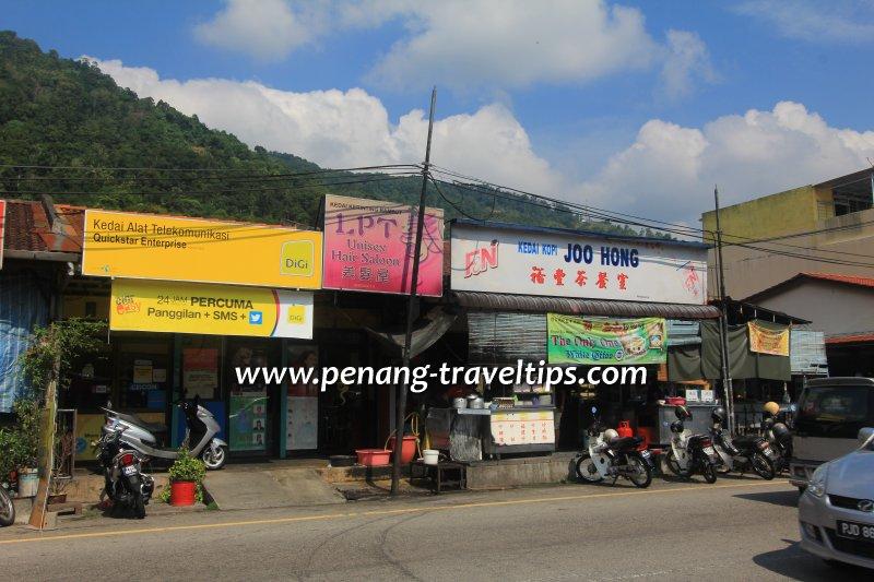 Kedai Kopi Joo Hong, Paya Terubong