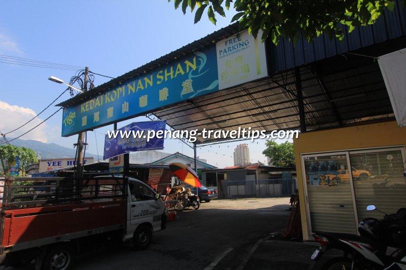 Kedai Kopi Nan Shan, Paya Terubong