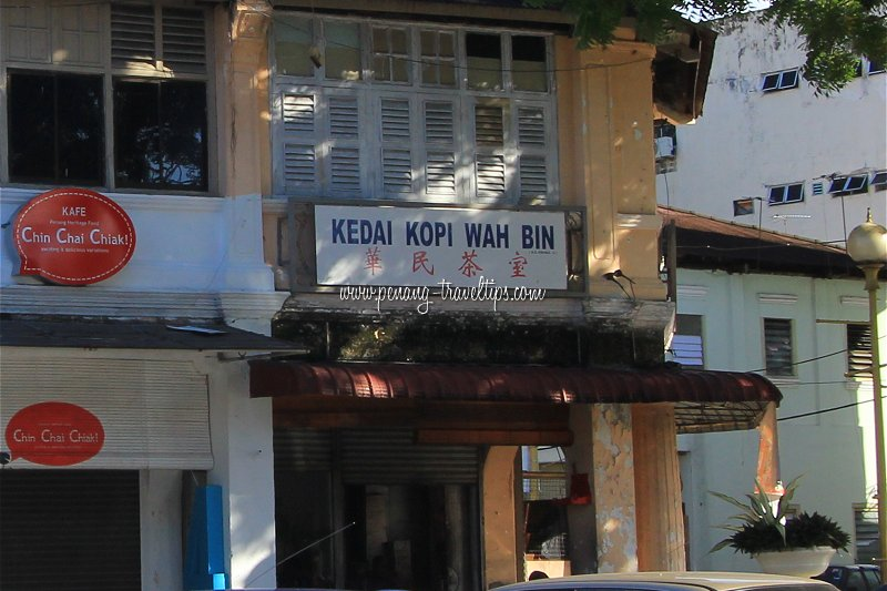 Kedai Kopi Wah Bin