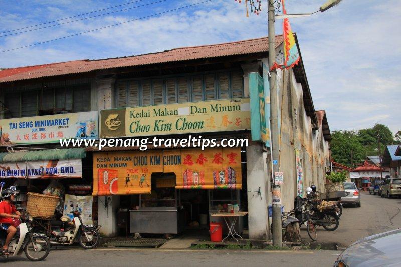 Kedai Makan dan Minum Choo Kim Choon