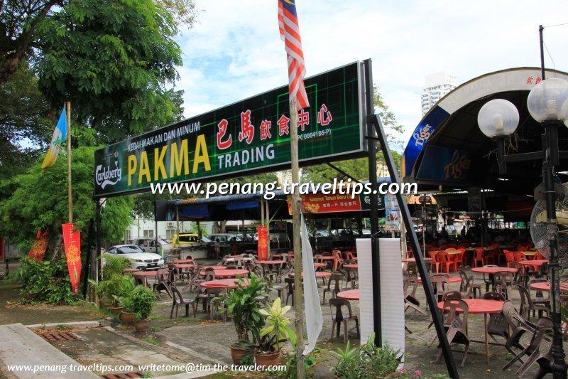 Kedai Makan dan Minum Pakma