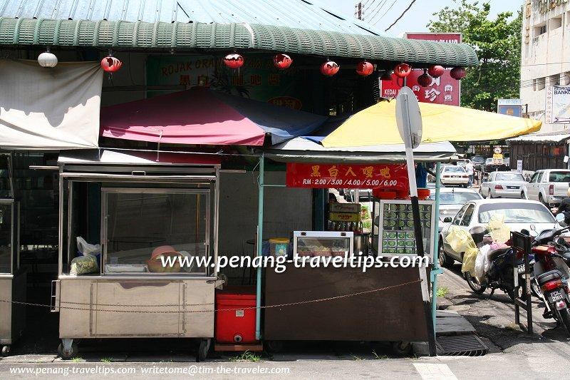 Kedai Makanan Heng Lee, Bukit Mertajam