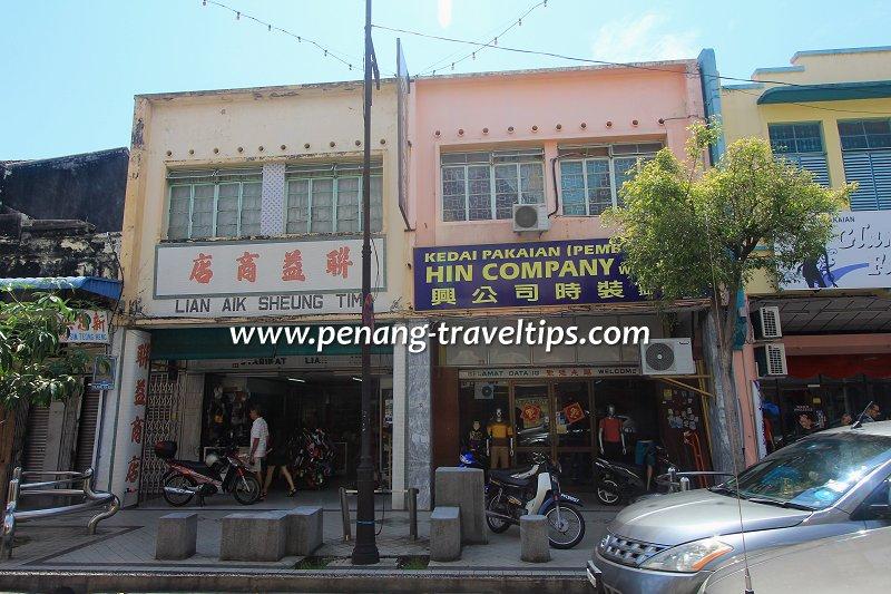 Kedai Pakaian Hin Company, Campbell Street