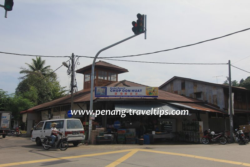 Kedai Runcit Chop Oon Huat, Pekan Genting
