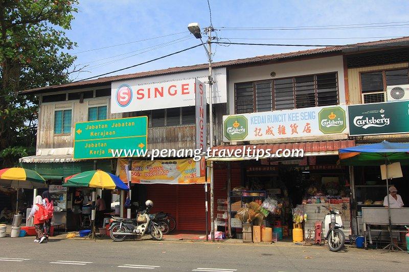 Kedai Runcit Kee Seng, Balik Pulau