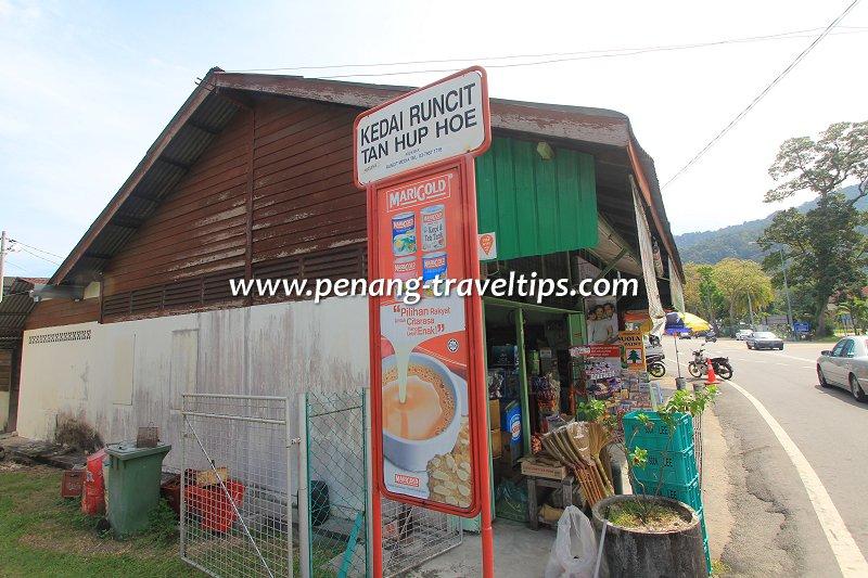 Kedai Runcit Tan Hup Hoe, Balik Pulau