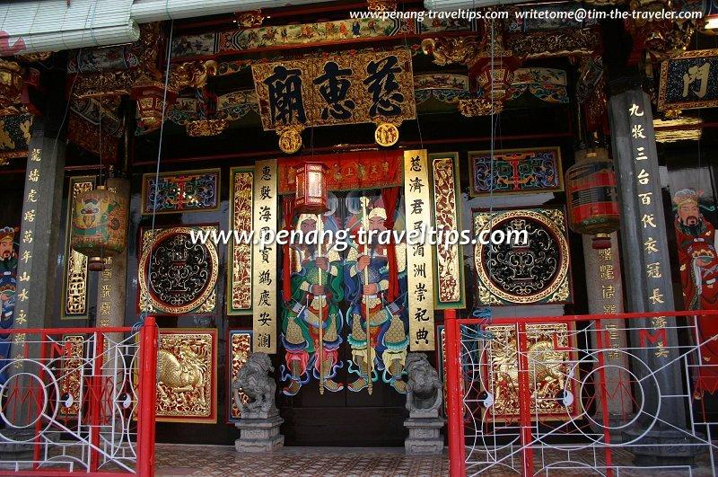 Kew Leong Tong front façade