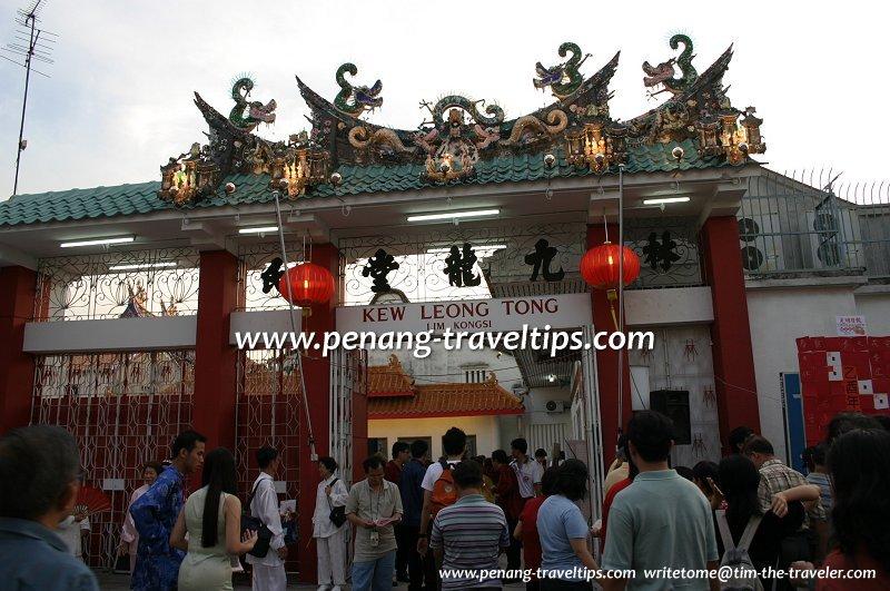 Kew Leong Tong gateway