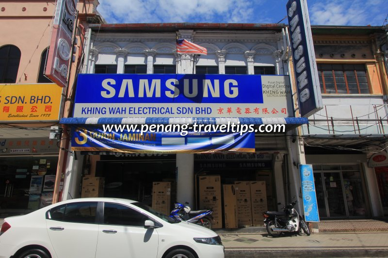 Khing Wah Electrical Sdn Bhd