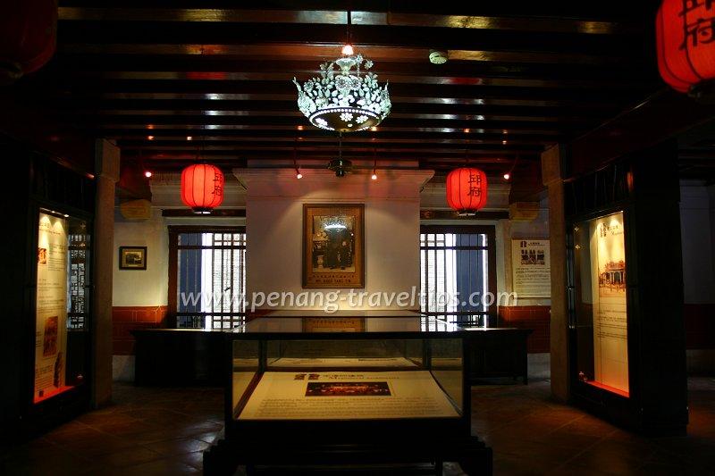 Khoo clan museum