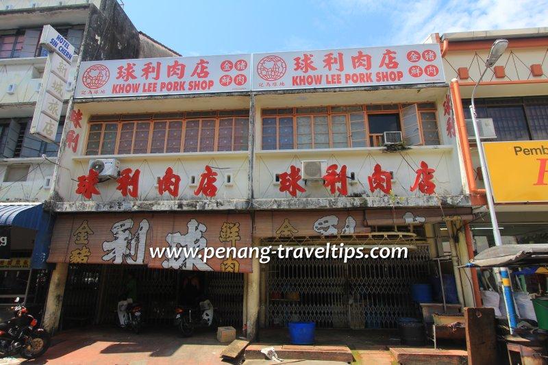 Khow Lee Pork Shop