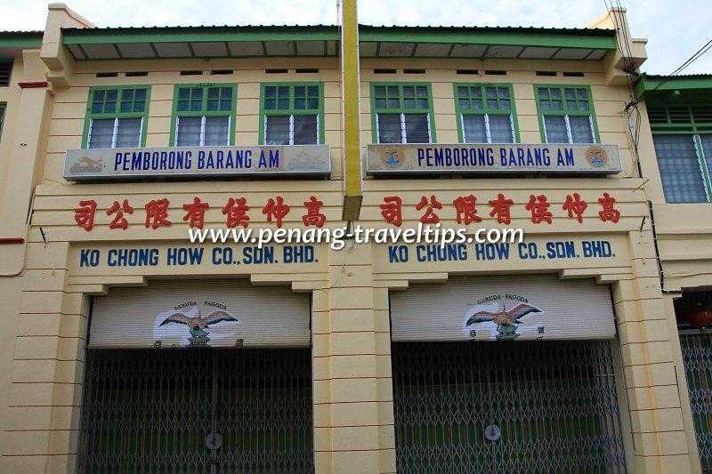 Ko Chong How Co. Sdn Bhd