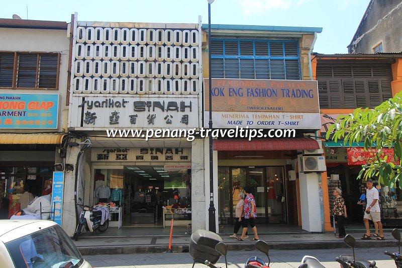 Kok Eng Fashion Trading, Campbell Street