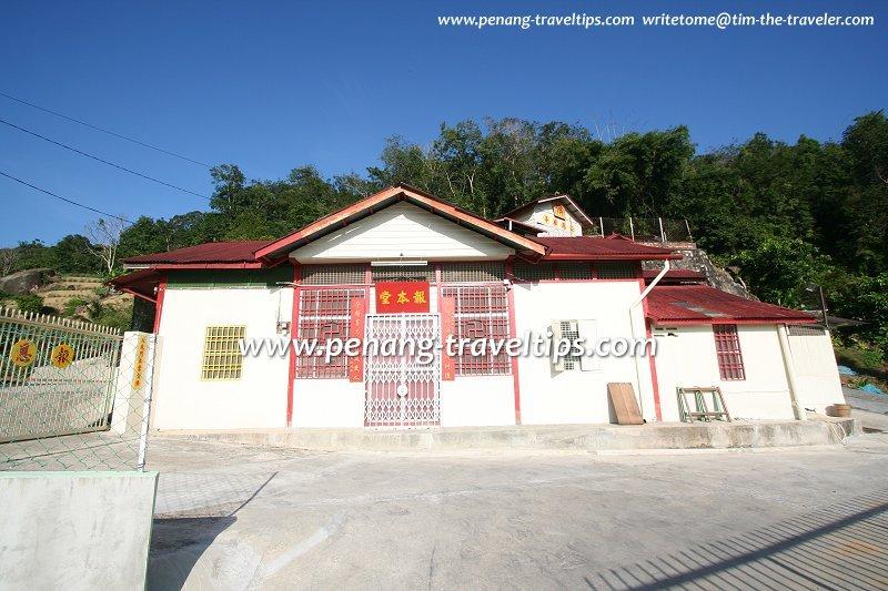 Kwarn Inn Sahn Pow Yin Sian Tsi temple
