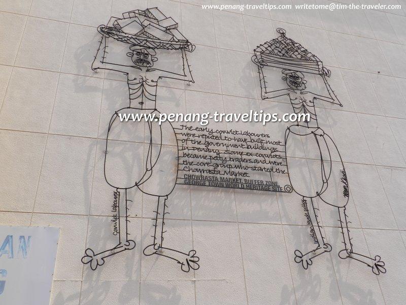 Labourer to Trader Sculpture, Chowrasta Market, George Town, Penang
