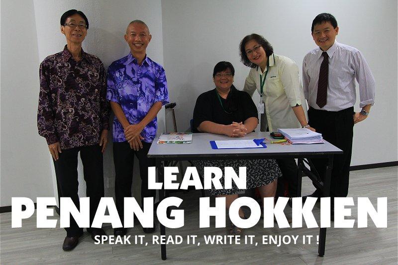 Learn Penang Hokkien