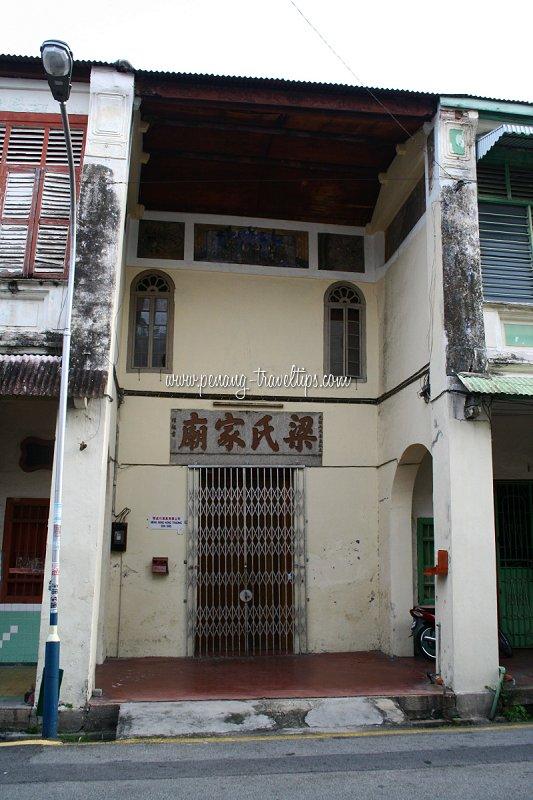 Leong See Kah Miew, Muntri Street