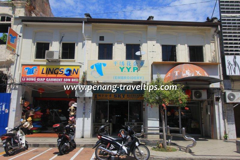 Li Hong Giap Garment Sdn Bhd, Penang