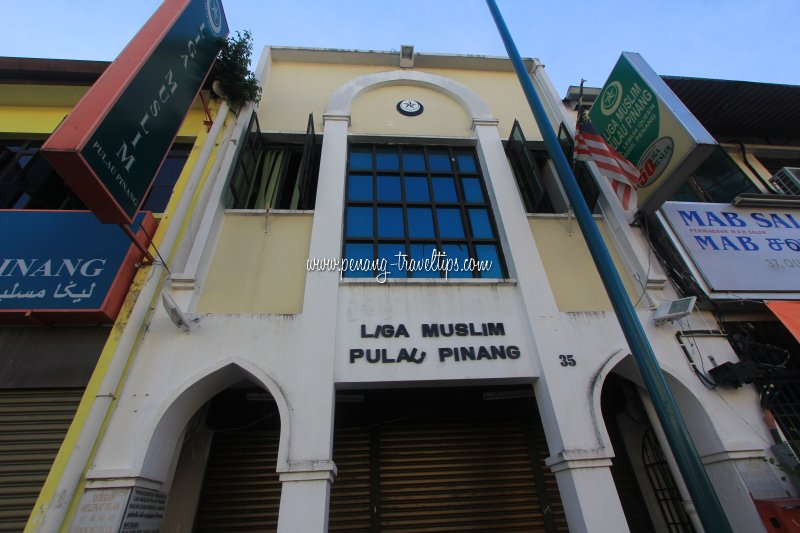 pulau pinang muslim Yayasan islam pulau pinang (penang islamic foundation) is an organization specializing in planning and implementing programs to promote, strengthening and re.