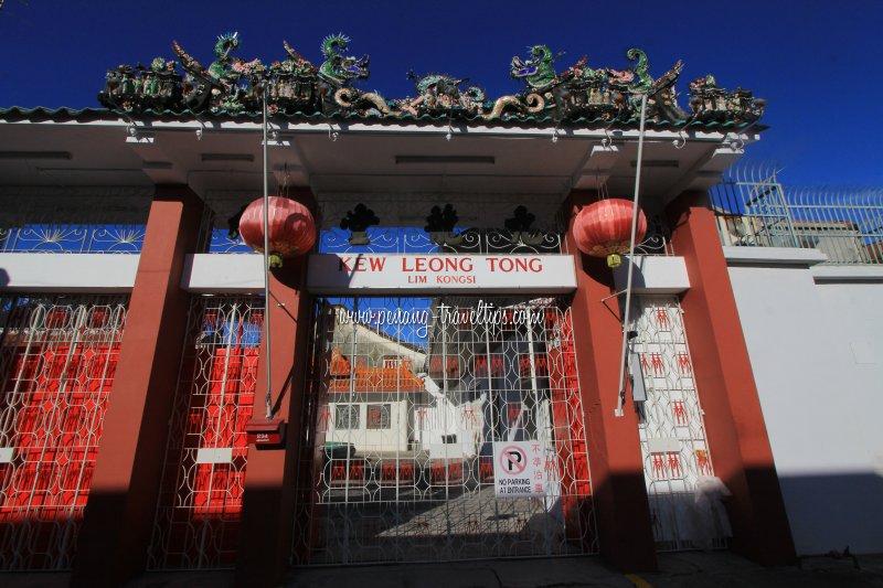 Lim Kongsi gate