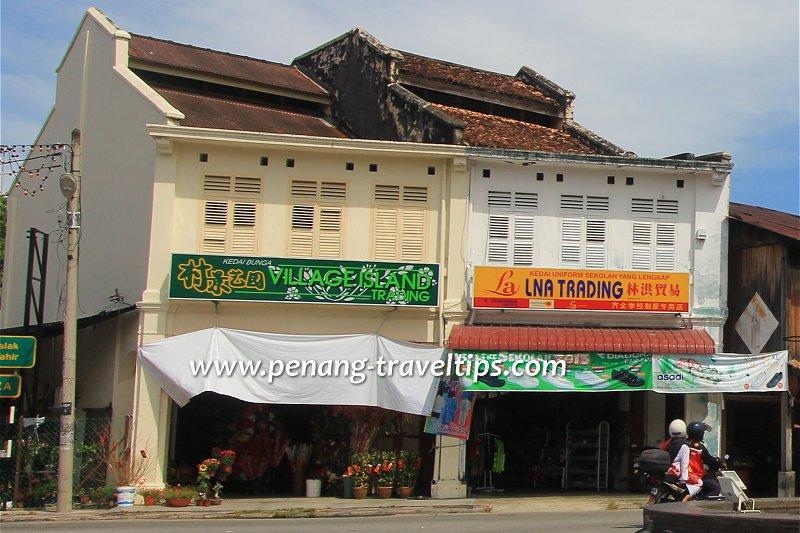 Kedai Uniform Sekolah Lina Trading, Balik Pulau