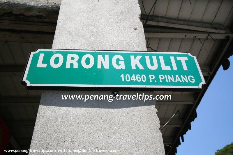Lorong Kulit roadsign