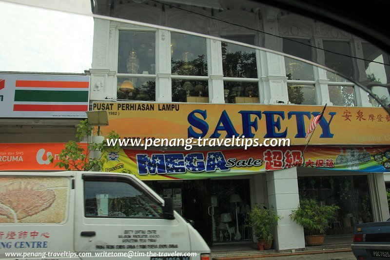Hotels near Loh Guan Lye Hospital, Penang - BEST HOTEL