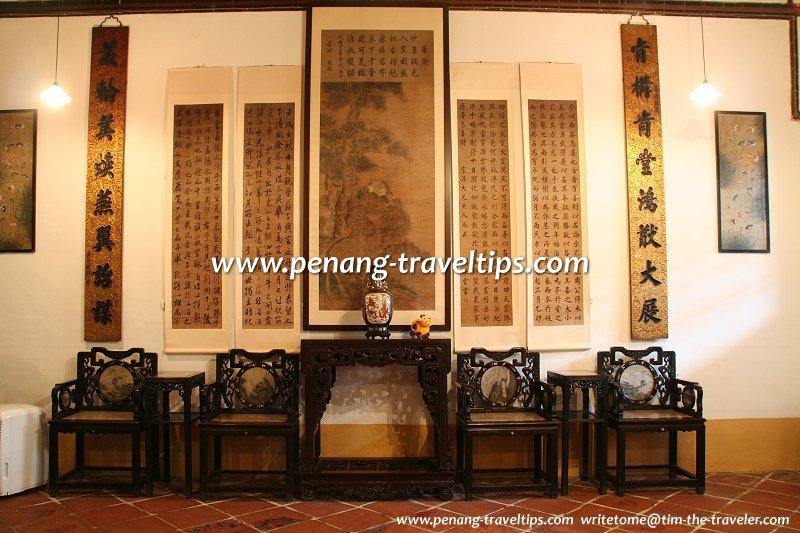 Scrolls in the Peranakan Tun Tan Cheng Lock's house
