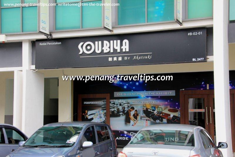 Printing firms photostating shops in penang soubiya reheart Images