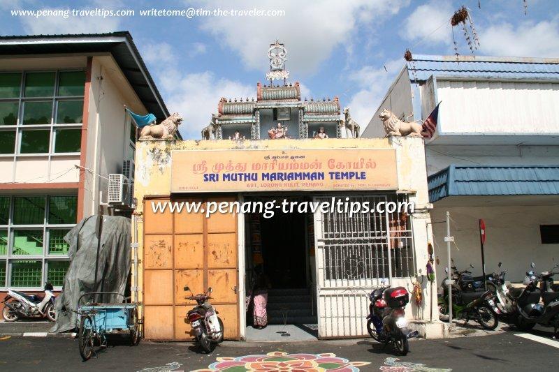Sri Muthu Mariamman Temple, Lorong Kulit