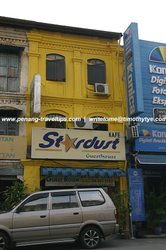 Stardust Guesthouse