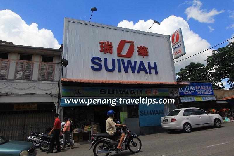 Suiwah Mini Market, Air Itam