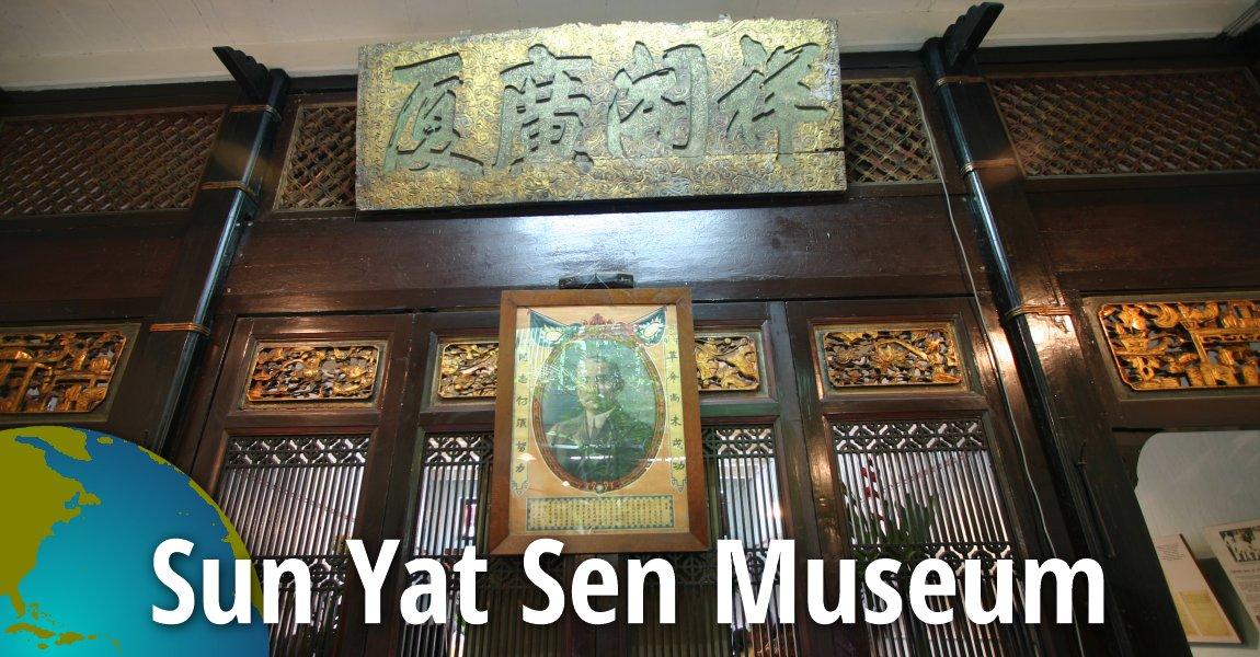 Portrait of Dr Sun Yat Sen