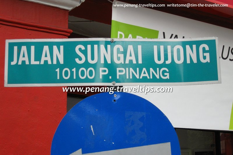 Sungai ujong road sign (12 november 2008)