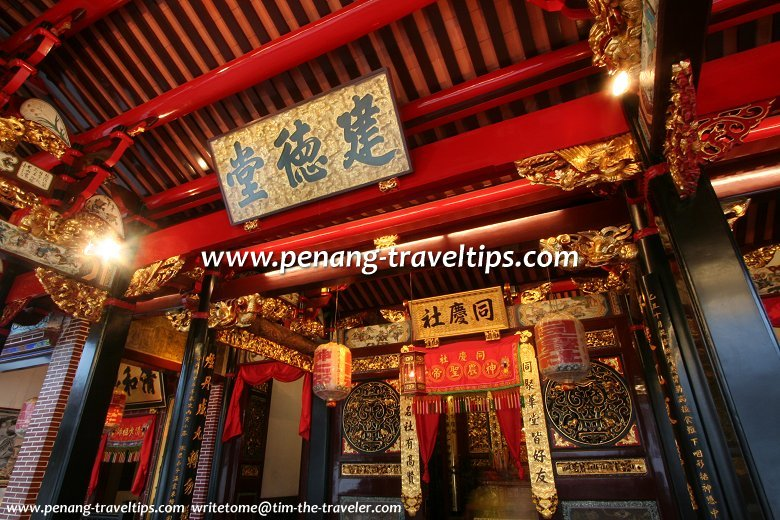 Upper Porch at Hock Teik Cheng Sin Temple