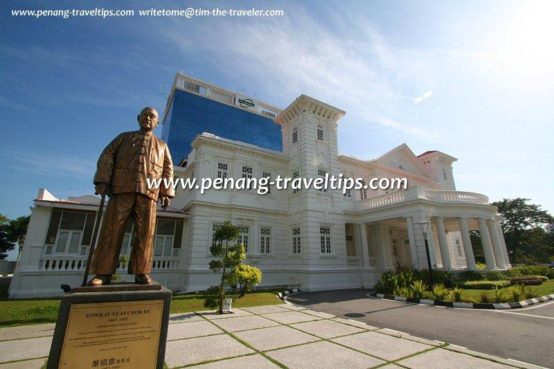Yeap Chor Ee statue, Wawasan Open University
