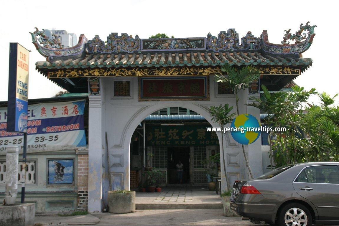 Yeng Keng Hotel before restoration